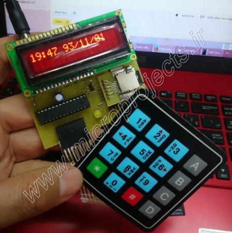 کنترل ورود و خروج افراد با رمز ورود و ثبت شماره کاربر و زمان روی مموری کارت