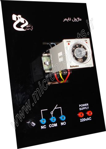 photocell2